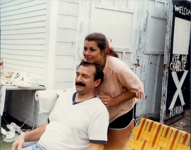1982_MD_Cookouts0000444A