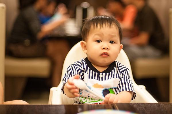 Julius Chee 1 Year