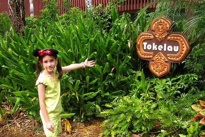 Rachel is in front of the sign for our building at the Polynesian Resort. We headed back to the hotel to rest and swim! Our plan was to head back to Epcot for our Fastpass time at Soarin' and other park attractions since the park was open until Midnight for resort guests! Thu - 5/28/09