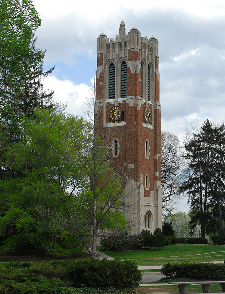 The MSU Clock Tower