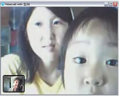 Skype Call!!