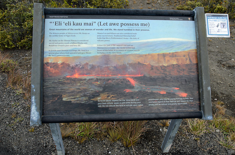 20120822-Kona-trip-volcano-8037