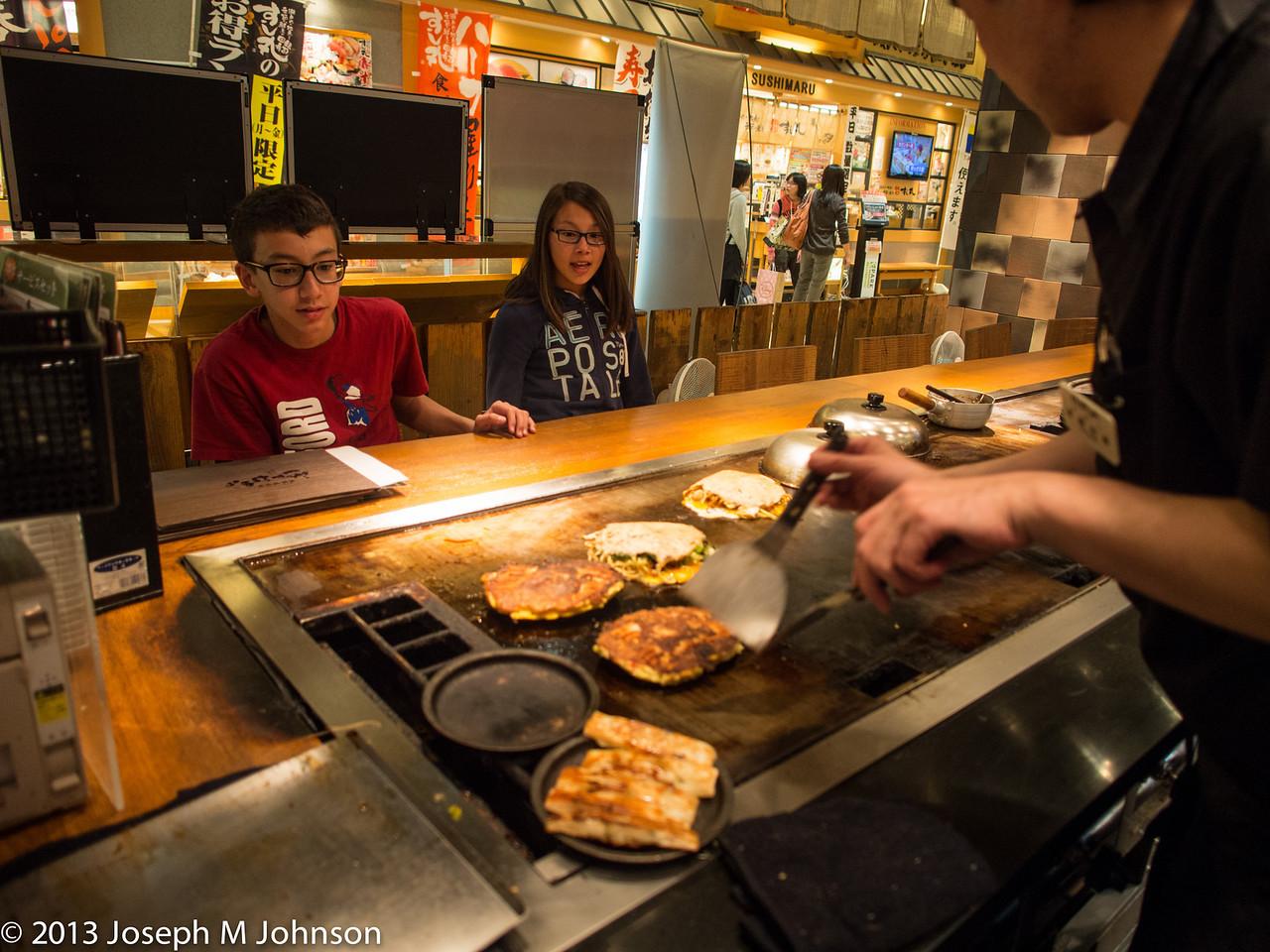 Oishii Sou