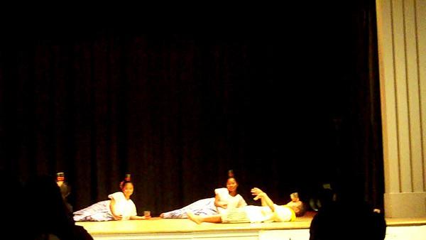 Maegan's Performance