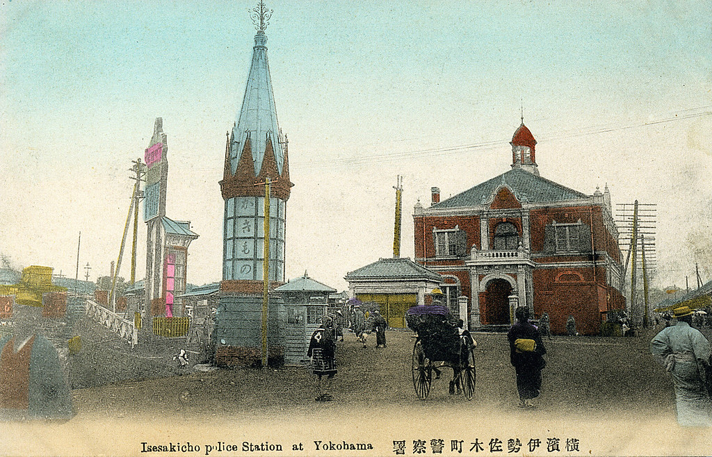 Police station in Yokohama Japan.  about 1906.  Actually, my grandfather Johnson was a sailor on the USS Virginia and visited Yokohama in 1907.  This image is from his post card collection