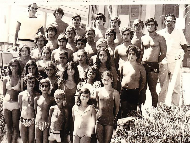 NOA - Swimming team - 1972