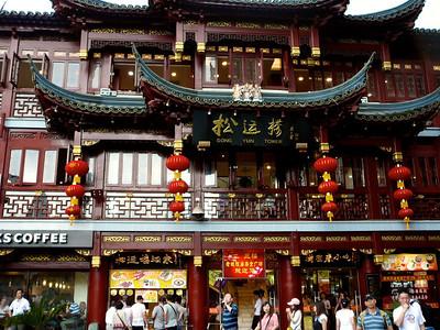 Michael's China June July 2012