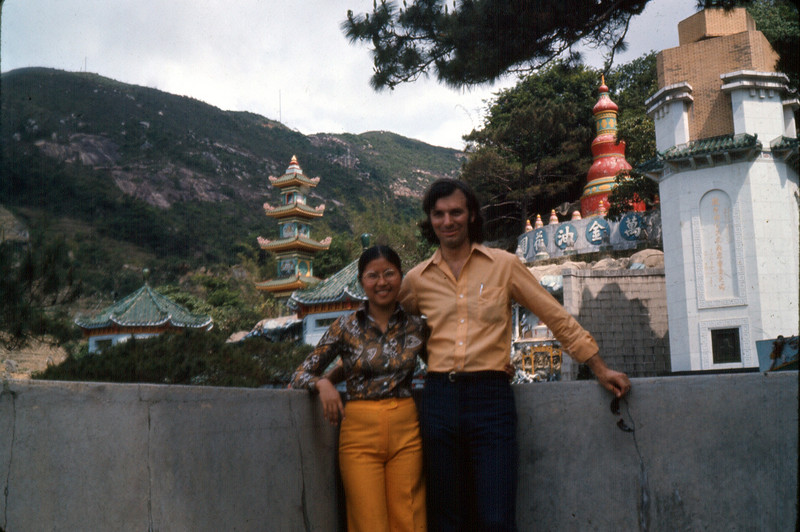 Mom & Dad, April 1974