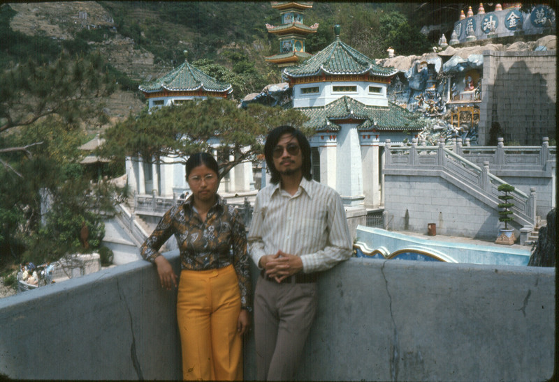 Mom and Eric (Hong Kong tour guide) April, 1974