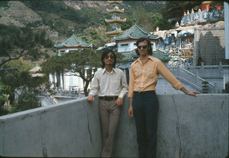 Eric (Hong Kong tour guide) and Dad, April, 1974