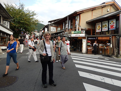 Kyoto, Nara & Inari, 9/11/2013 - 9/13/2013