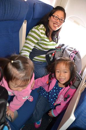 November 18-25, 2012 - Royal Carribean Cruise with Chin Family