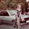 Calle Bonanova, Ibiza 1983