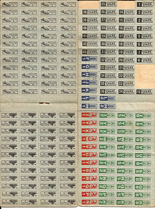 war ration stamps 1