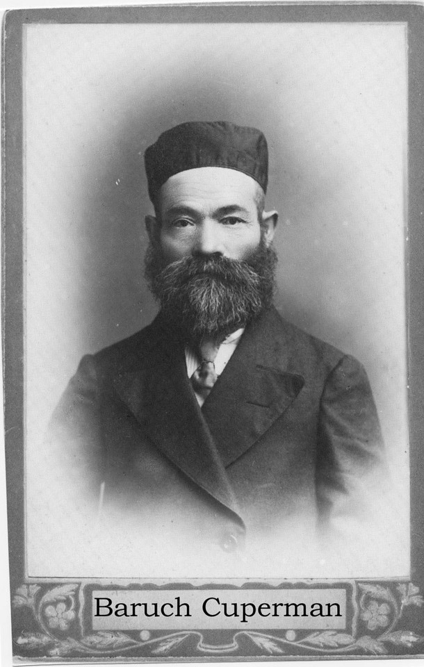 Grandfather Baruch Cuperman