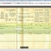 1911 Census - Walter Owen - William is N.K. (Jim) Owen's father