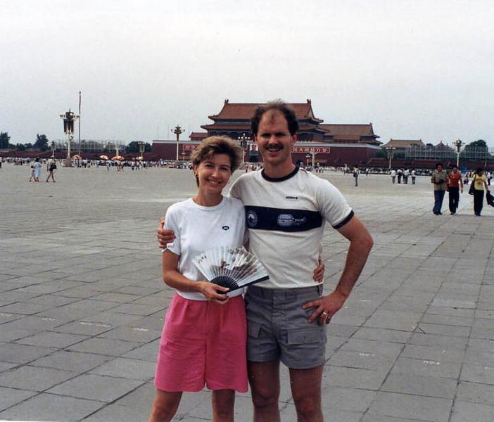 Tiananmen Square, China<br /> 1987