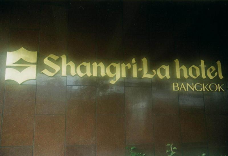 0717030002-Ban-Hotel