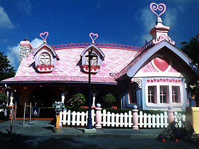 Minnie's house at Walt Disney World.