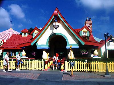 Mickey's house at Walt Disney World.