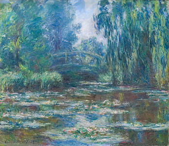 The Bridge over the Water-Lily Pond, 1905 by Claude Monet. Another favorite of Pat's. The Getty Center.