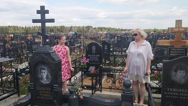 2016-05-08, Perepechino cemetery