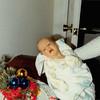 Dec. 25, 1980<br /> 1104 W. 680 S. Orem, UT<br /> Craig Robert Meakin