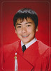 Austin's 8th grade graduation picture, or is it?