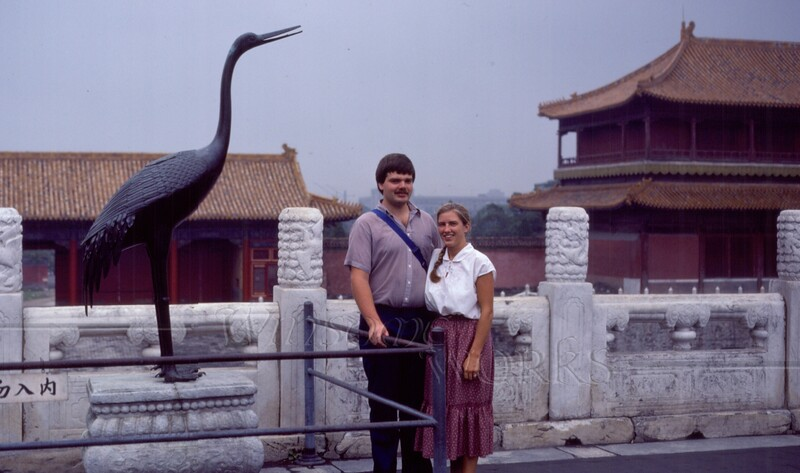 Rob and me at the Forbidden City, one of our first couple days in China