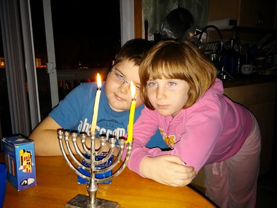 first day of hanukah