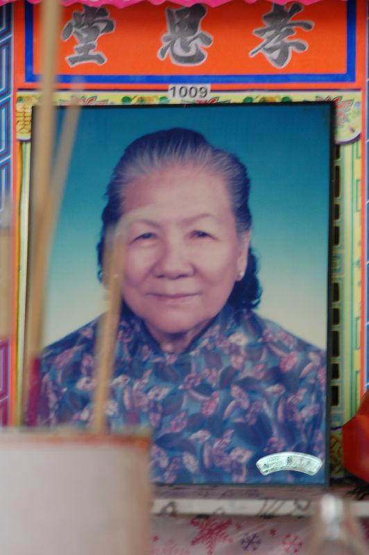 Grandma's Funeral 20051224