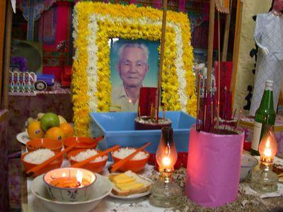 Grandpa's Funeral 20030723