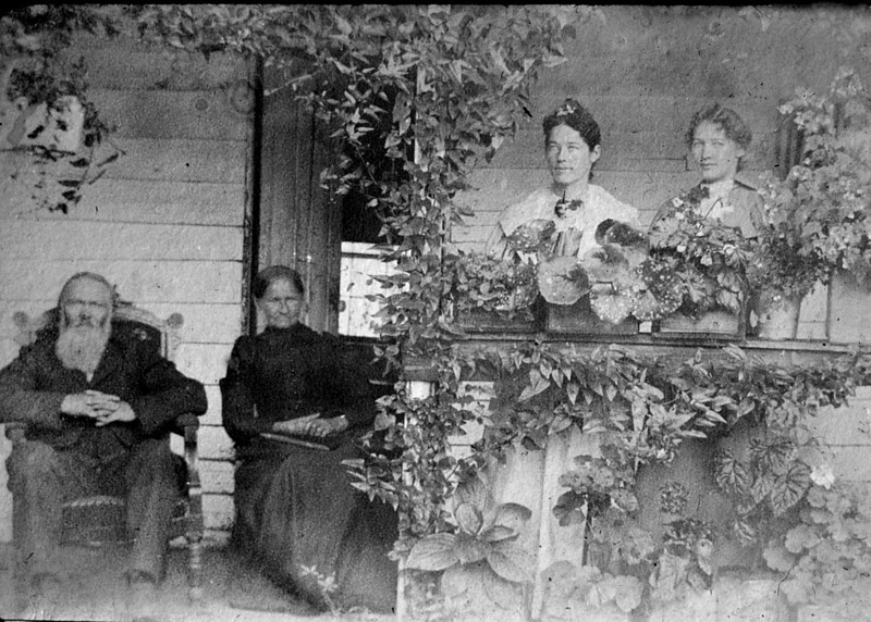 Speculation: from the left, Lewis Bower, Elizabeth Bower, Mary Lousie Bower and either Elizabeth or Sarah Bower,