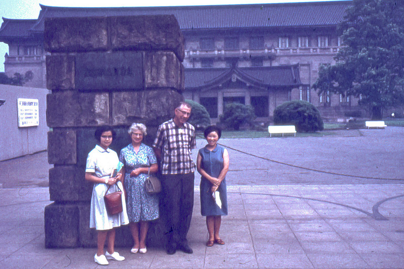 Virginia and Mauritz Nelson, in Japan, visiting their daughter, Carolyn.
