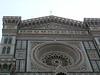 Italy-Coratia Vacation 166