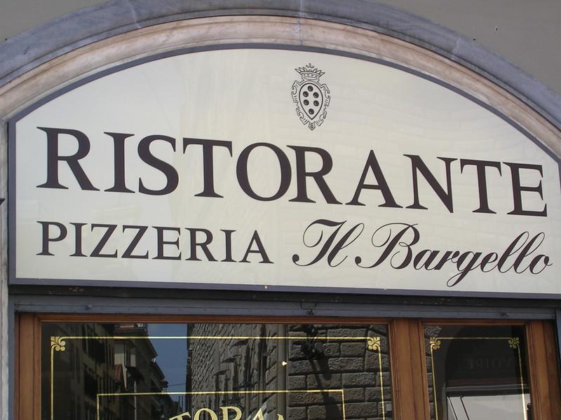 Italy-Coratia Vacation 210
