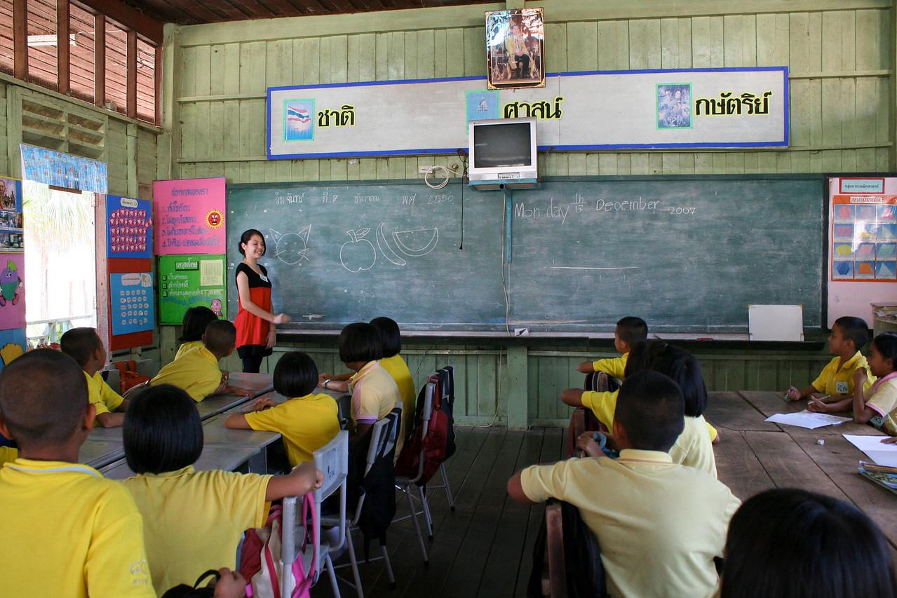 Benyapa_blackboard_071217_300