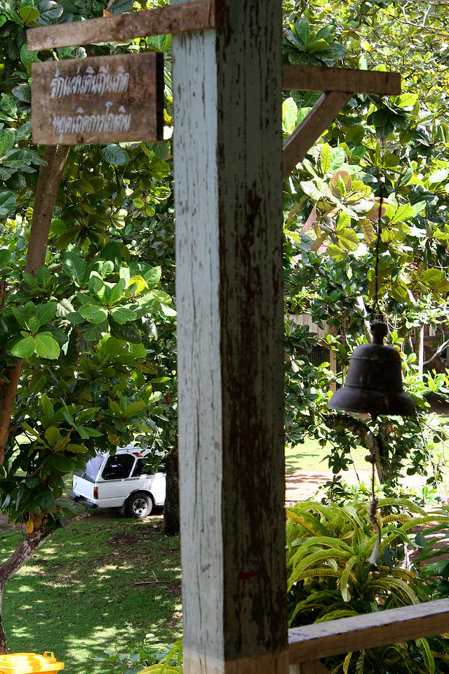 Our Isuzu and school bell at Pak Huay Chalong School