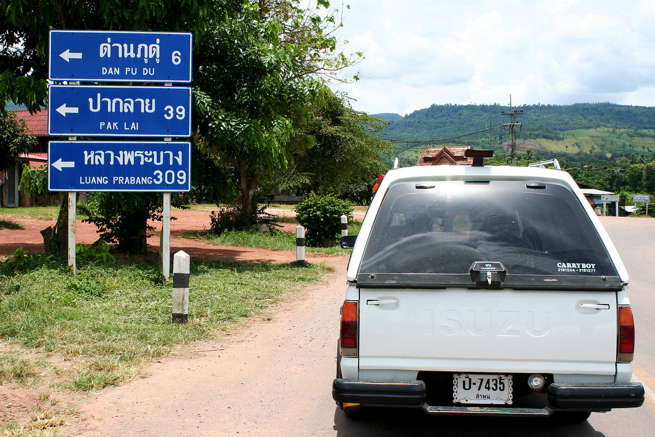 Signpost 6 km from Thai-Lao border where we drove for a Mothers Day outing on August 12, 2009