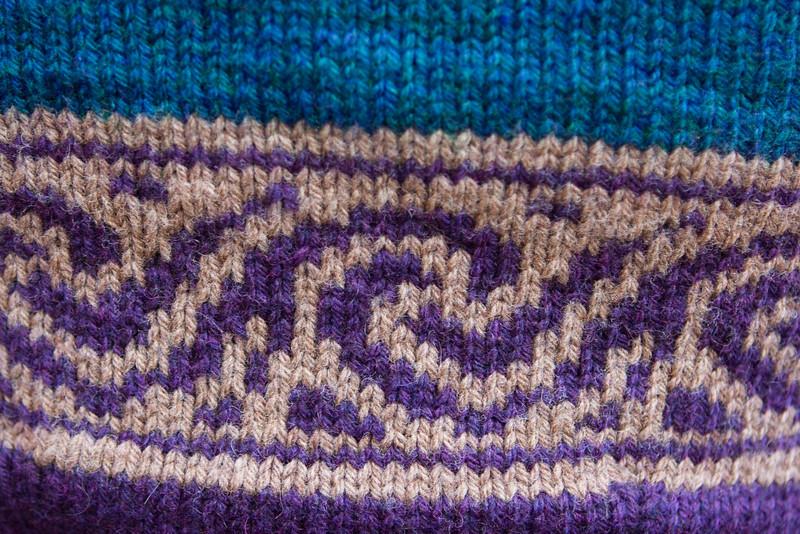 Sweater pattern detail.