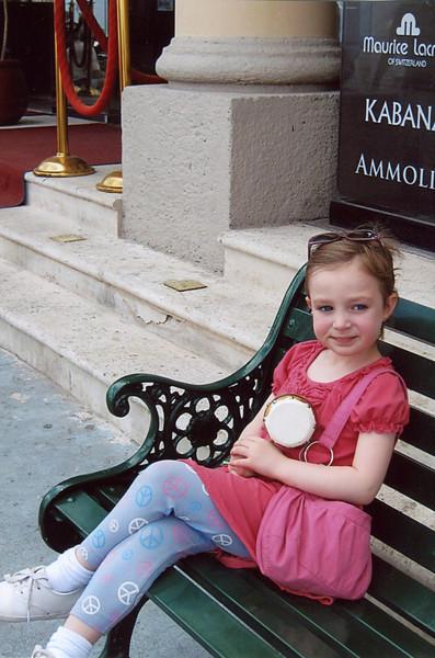 JanieCate - Mexico: 2010