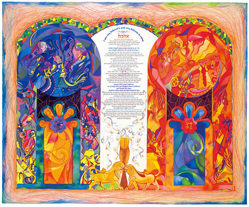 For our 33rd anniversary I got Tory a Ketubah. Originally a Jewish custom where the groom promises to allways take of his wife by signing this contract. It has now adopted my many Judiao-Christian Faiths, and is used for anniversaries to reaffirm our Marriage commitments.