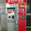 Italy - Rail Ticket Kiosk