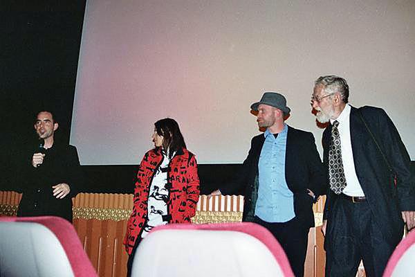 Movie premier