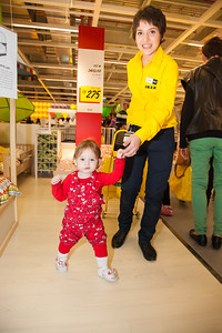 The new IKEA store in Kiryat Ata