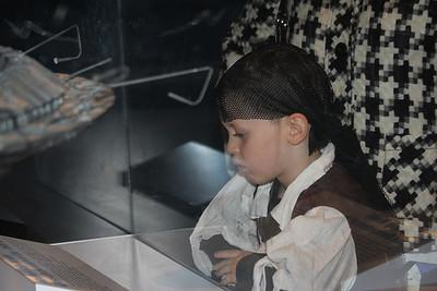 the I SPY exhibit