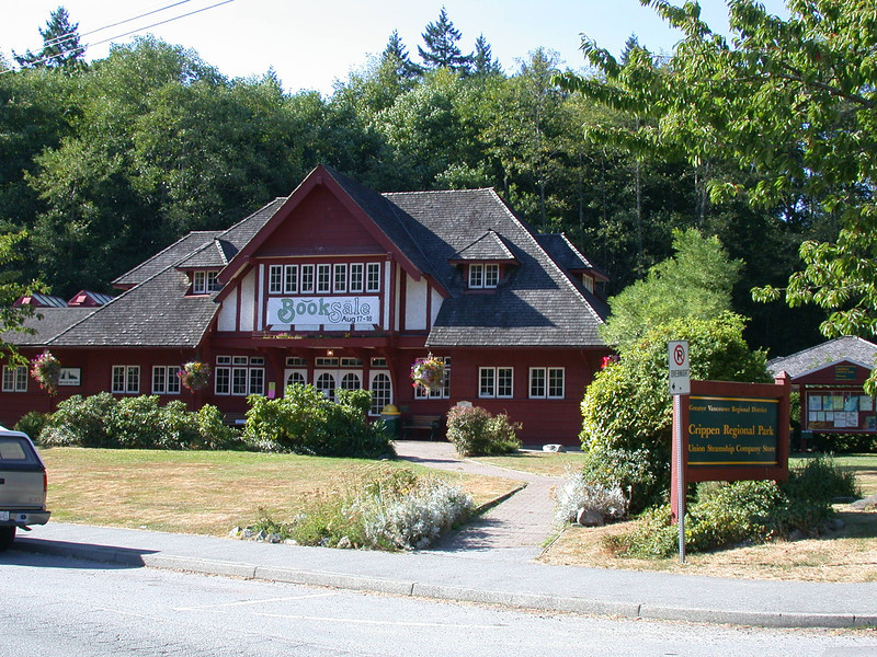 The Bowen Island Library AKA the General Store where we all walked or rode our bikes to buy penny candy and a newspaper. It is where we all got materials to build our shiner fishing lines. I still have mine!