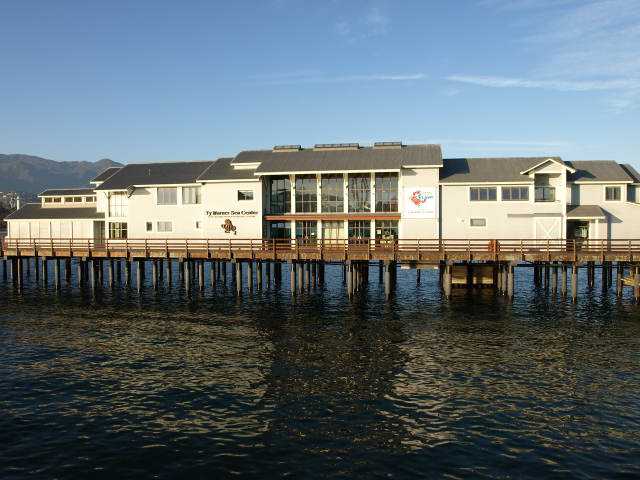 This is the Ty Waner Sea Center where we went on Saturday morning.