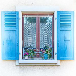 Windows & Doors, Cats, Skates Ville Le Grand