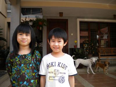 Lim's Home CNY 20100215